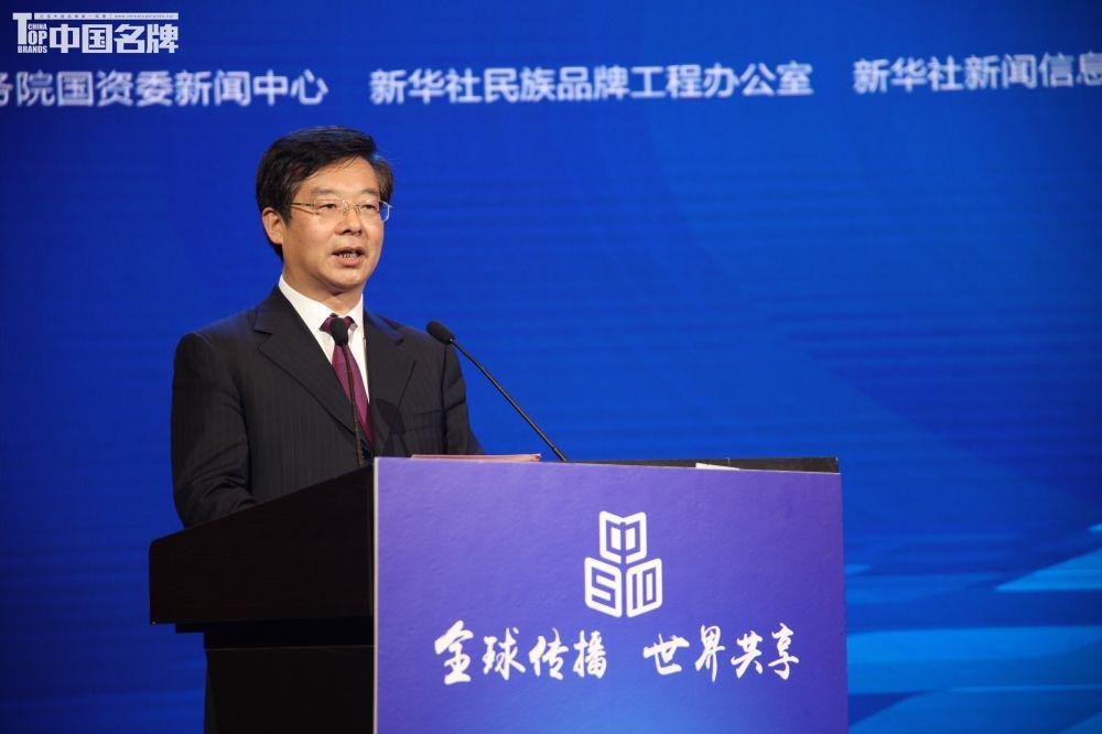 新华社秘书长宫喜祥:品牌创造,媒体责无旁贷