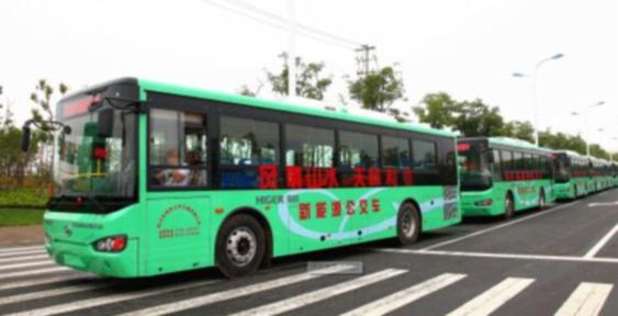 """满电只需8分钟,耐寒-55℃——我国新能源公交车有了稀土""""心脏"""