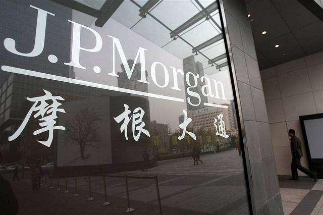 摩根大通引领传统银行业区块链创新
