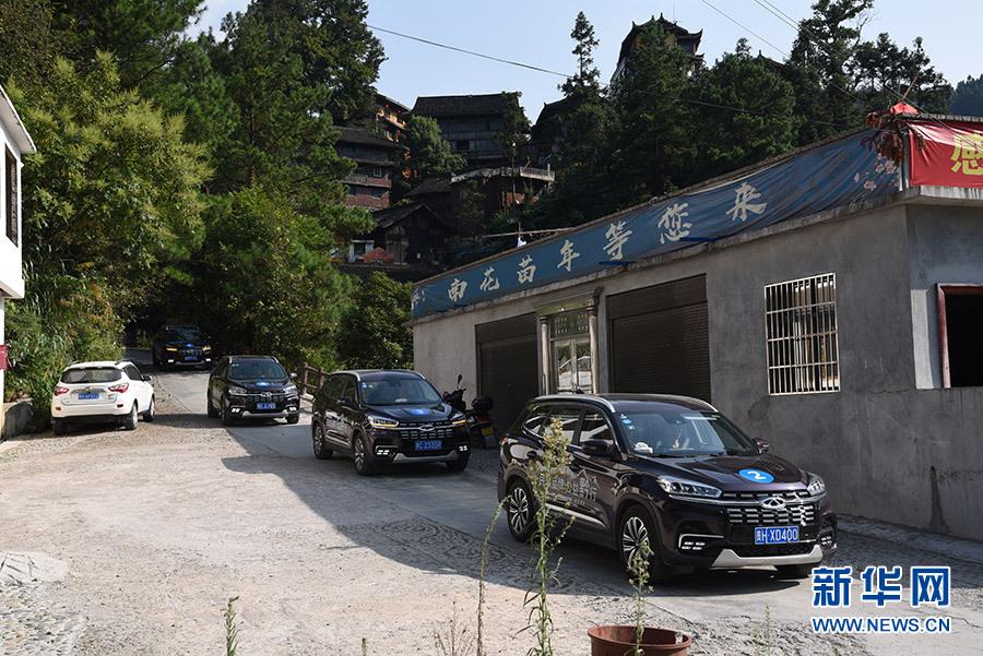 """图集:""""民族品牌 公益前行""""调研活动"""
