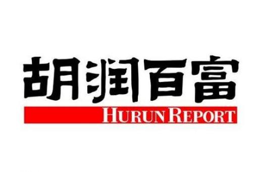 2019胡润百富榜发布:马云蝉联首富 黄峥进入前十