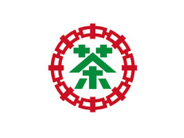 """【品牌战""""疫""""】保民生、稳供应,中茶湖南全面打好生产保供战"""