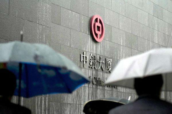 出海记|中银香港5.6亿收购母行老挝万象分行