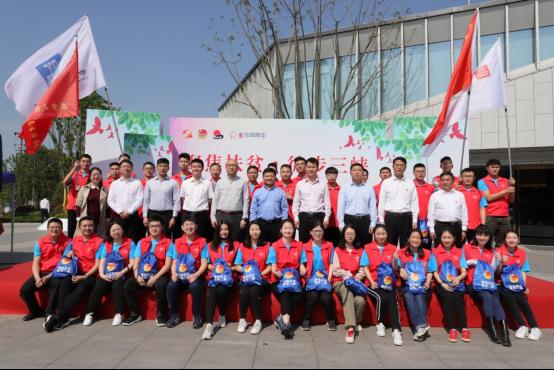 中建三局地产西南公司投身重庆团员青年公益徒步活动