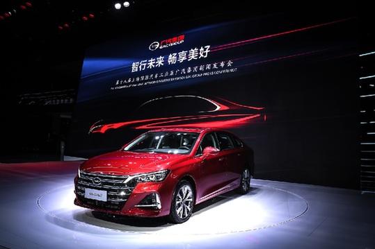 广汽集团打造智能网联汽车产业集群
