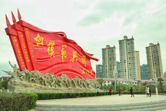 国有企业和优势民营企业走进赣南革命老区