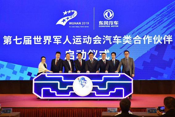 50周年再助力 2019东风汽车?武汉网球公开赛开幕