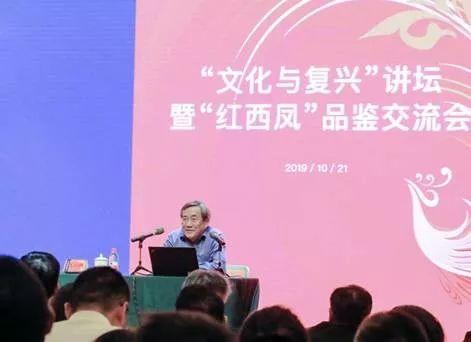 葛剑雄:中国靠什么复兴?