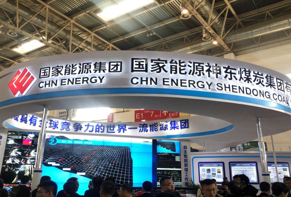 采煤新工艺亮相第十八届北京国际煤展