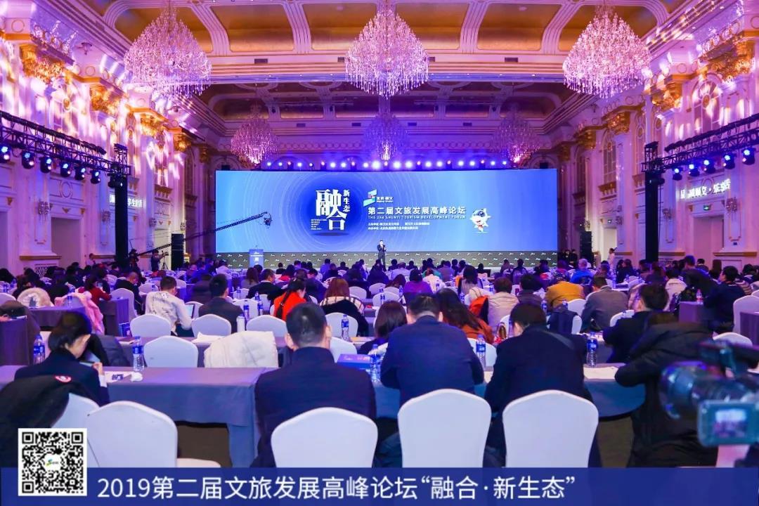 北京顺义锻造国际旅游目的地