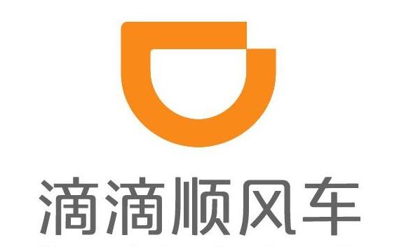 重回北京 滴滴顺风车试运营扩至10城