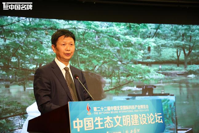 朱元俊:贵州省贵阳市生态文明基金会引领绿色公益风尚