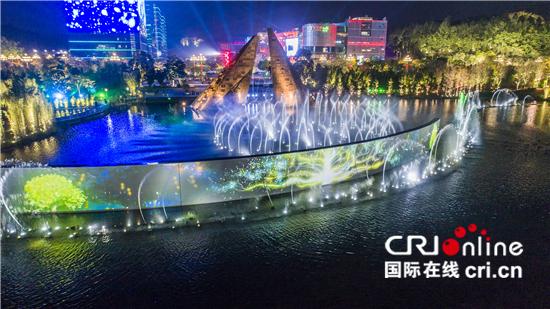"""广州科学城""""灯光秀""""亮相2018年广州国际灯光节"""
