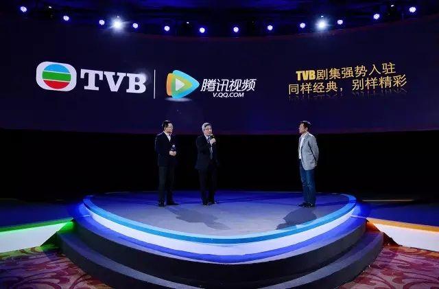 """控制成本 转战内地 TVB如何度过""""更年期"""""""