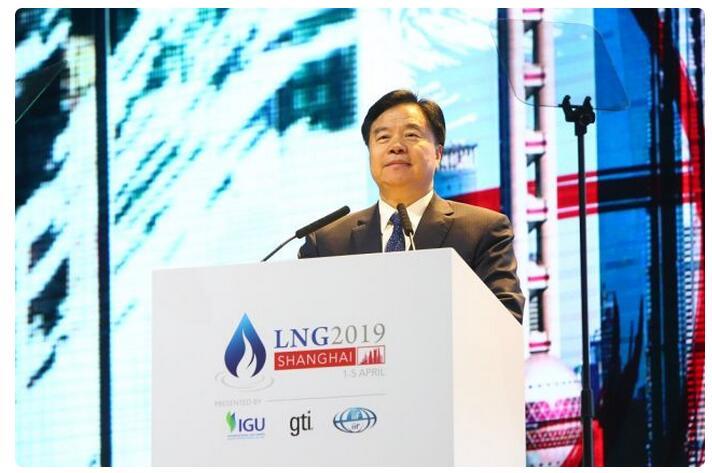 行业巨头:推动LNG创新合作 打造利益共同体