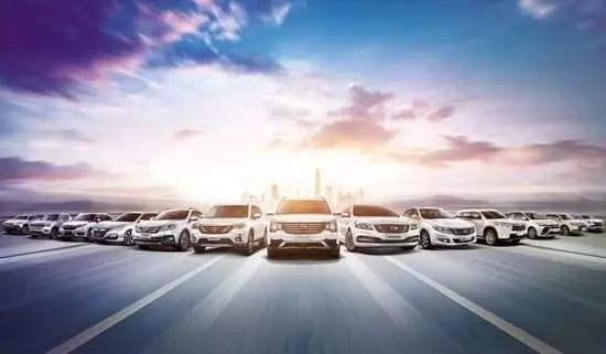 广汽挑战年销量目标6%左右的增长 多举措应对车市下行压力