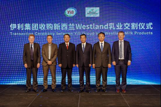 布局海外再下一城 伊利收购新西兰第二大乳业合作社Westland