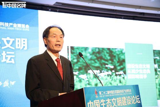 李占五:生态文明建设需从减少生态负面影响开始