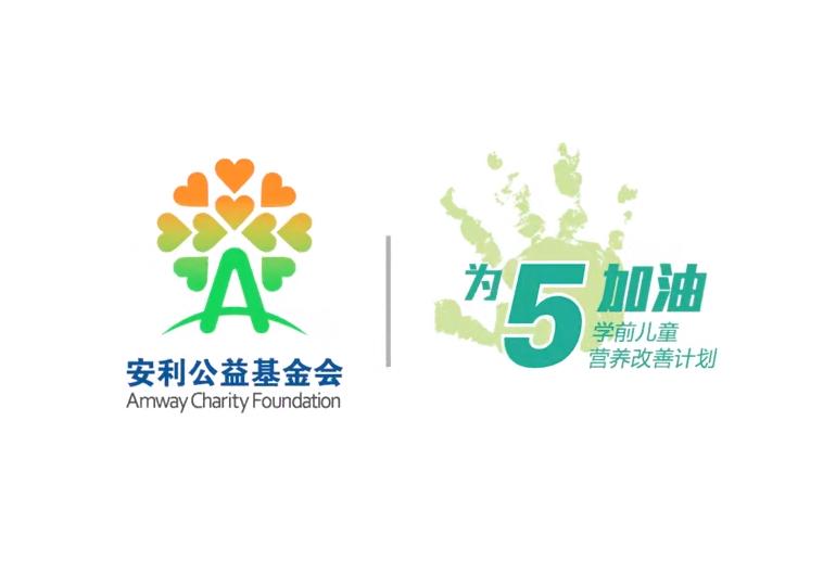 2019中国公益广告黄河奖获奖作品展播(一)