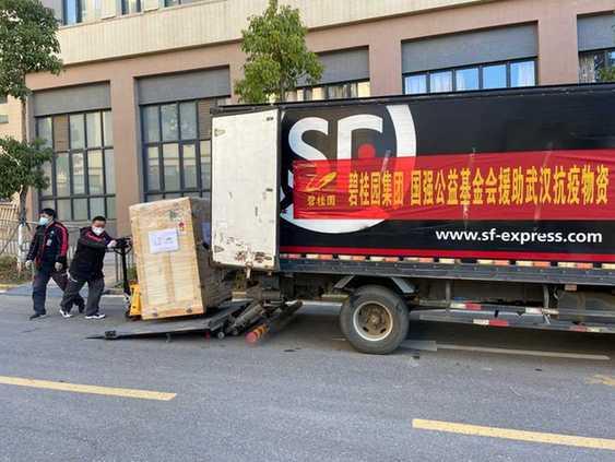 碧桂园捐赠的首批高端医疗设备今日运抵雷神山医院