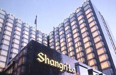 香格里拉牵手腾讯共建智慧酒店
