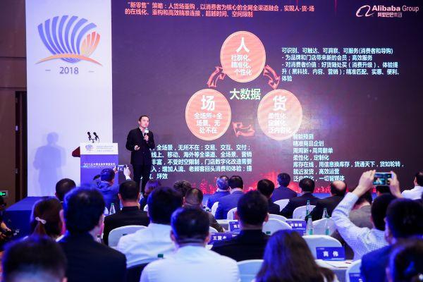 肖利华:数字经济时代 品牌发展需与时俱进