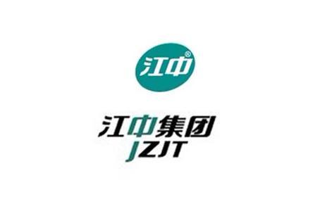 江西药品监管局:江中、仁和药业等99家药企存缺陷