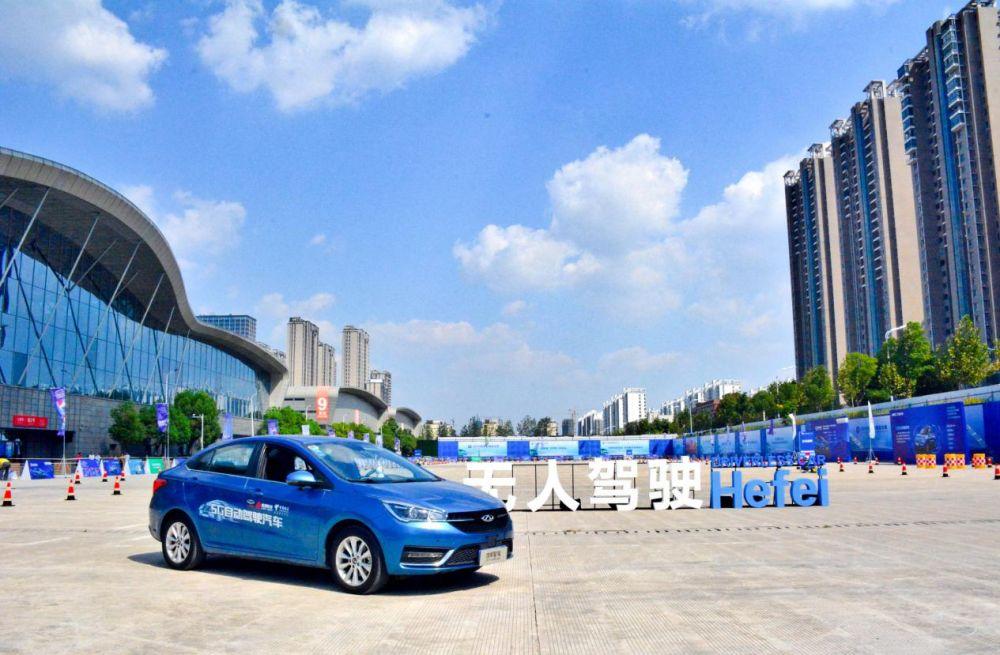 """奇瑞雄狮""""新掌舵人""""邬学斌在2019世界制造业大会首次公开演讲"""