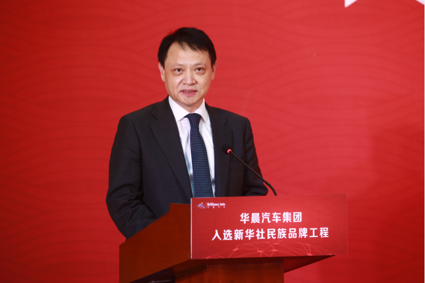 华晨集团:高质量发展是实现中国汽车产业振兴的必然要求