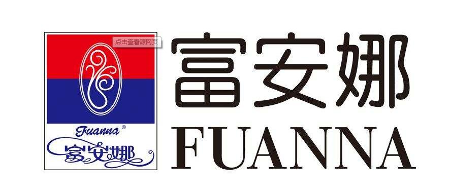富安娜电子商务公司深圳违反价格法