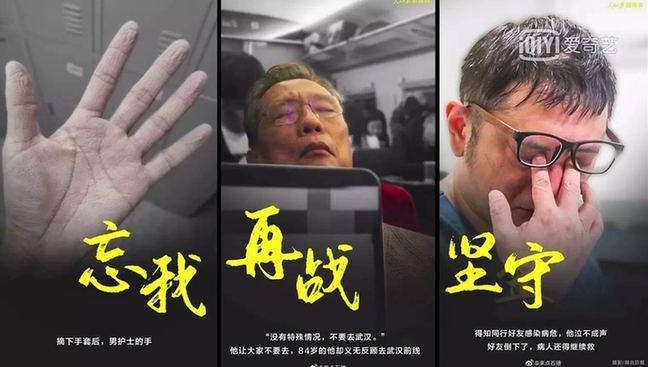 """【品牌战""""疫""""】众志成城战疫情,电视平台视频网站在行动"""