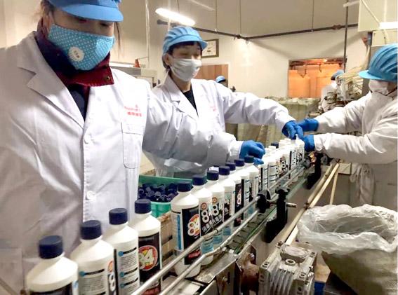 北京一轻日化全力生产消毒产品 支援抗击新冠肺炎