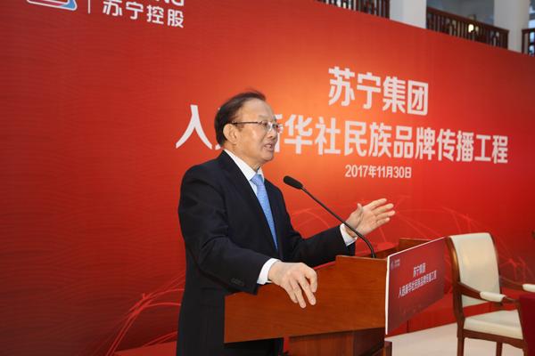魏建国:让全球市场分享中国品牌发展带来的价值