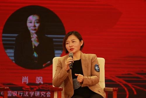 中国银行法学会肖飒:区块链将推动法律行业进步