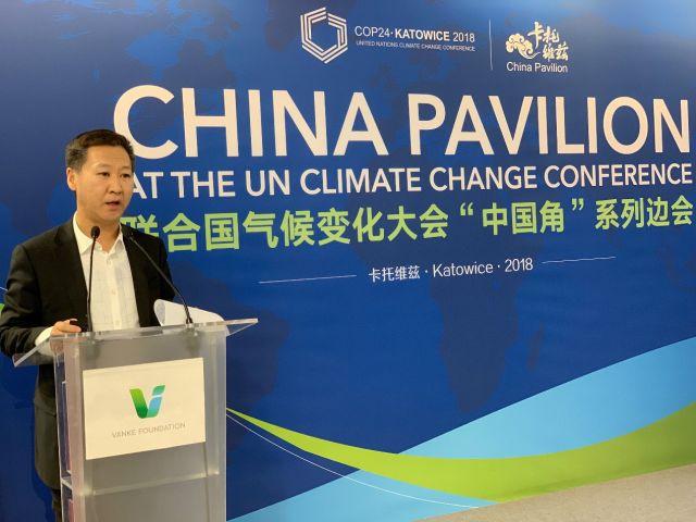 京东受邀参加联合国气候变化大会 分享绿色电商模式创新经验