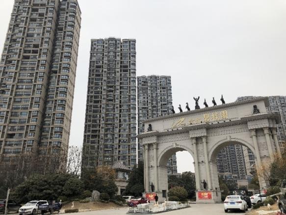 楼市探访——徐州:发展的城市,降温的楼市