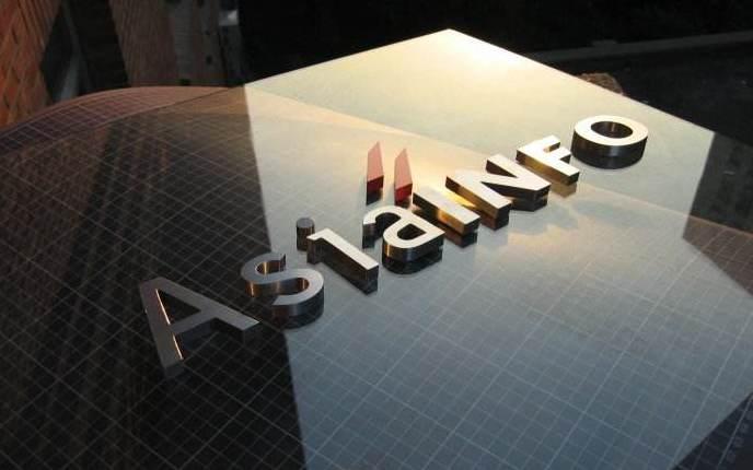 亚信科技:数字化运营形成未来新引擎