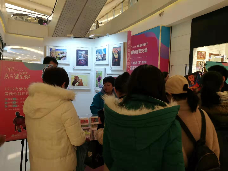 金羽翼流动美术馆第58站·北京五彩城站闭幕 世界小姐张梓琳参与互动