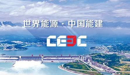 中国能建在西班牙收购两家工程技术公司