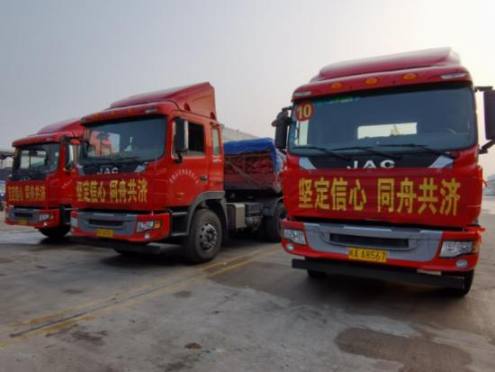 江淮汽车向武汉紧急运送蔬菜