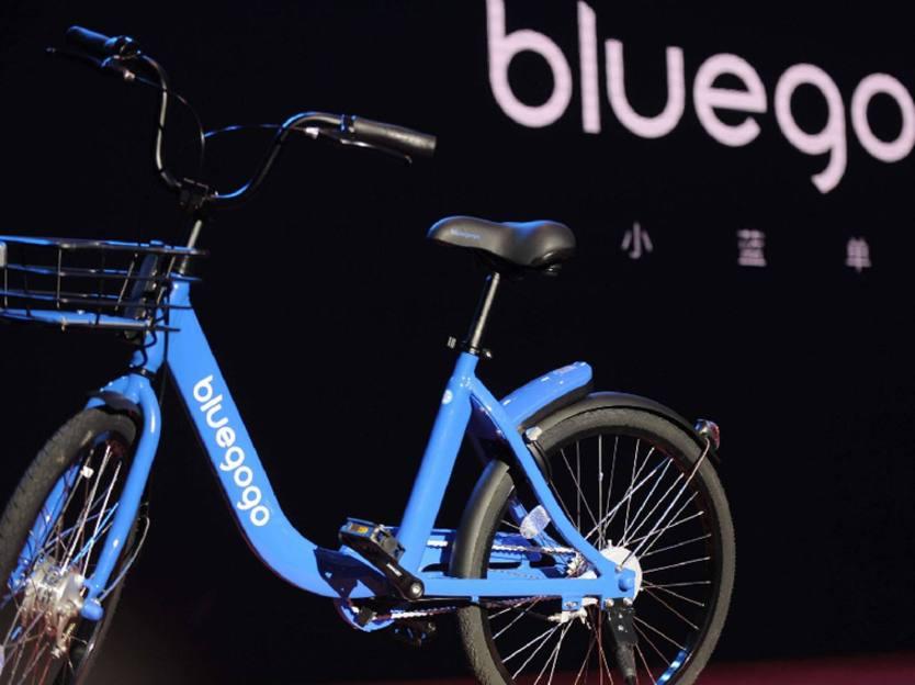 小蓝单车涨价,会是共享单车的必经之路吗