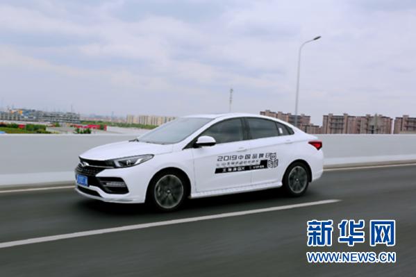 中国制造新担当 全新一代瑞虎8、艾瑞泽GX中国品牌日大放异彩