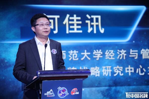 """何佳讯:""""国缘V9""""号卫星冠名开启品牌冠名太空时代"""