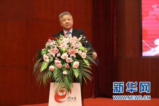 第四届中国白酒学术研讨会在今世缘举行