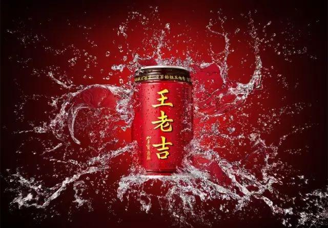 爱心传递四方 助力脱贫攻坚 首届爱心网红大赛在广州启动