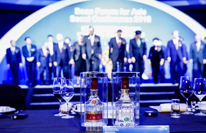 五粮液亮相博鳌亚洲论坛首尔会议