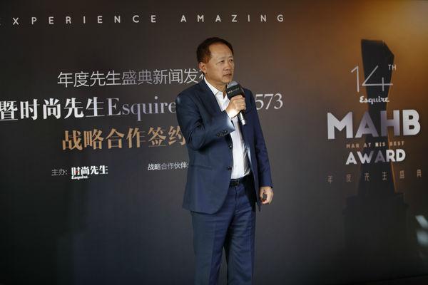时尚集团创始人刘江之子就集团股东纷争开发布会