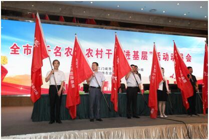 """河南省三门峡市""""千名农业农村干部进基层""""活动硕果累累"""