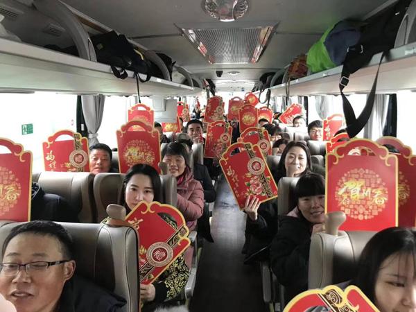 """2020今世缘""""助你回家""""首批公益大巴在宁发车"""