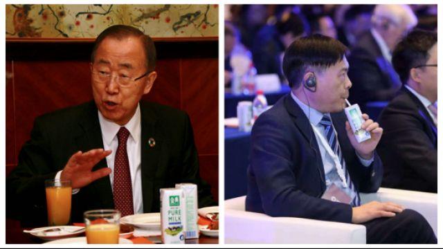 国际展望大会召开 伊利全球化思路彰显中国企业智慧